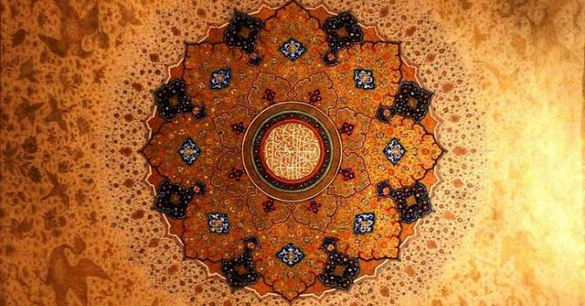 Hâris el-Muhâsibî'den Neşet Ertaş'a: Tasavvuf Üzerine Bir Deneme