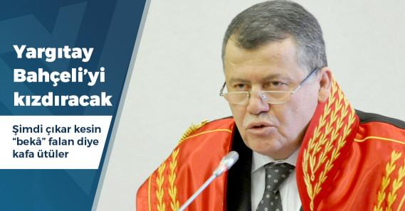 """Yargıtay Başkanı Cirit: """"Af çıkarılmasına karşıyım"""""""